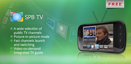 Apps pra transformar seu #tablet ou #smartphone #android numa #TV 3