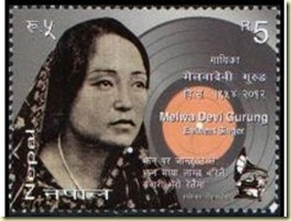 Nepal new issues 2013