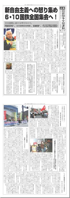 news_23