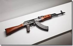30 Powerfull Weapon upby iblogku.com
