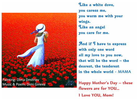 Send an e-card for Mother's Day