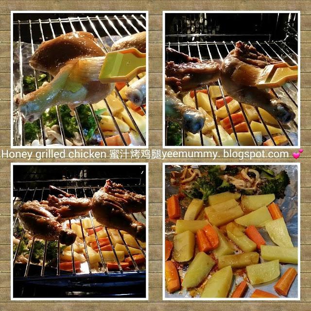 Honey Grilled Chicken 蜜汁烧鸡腿