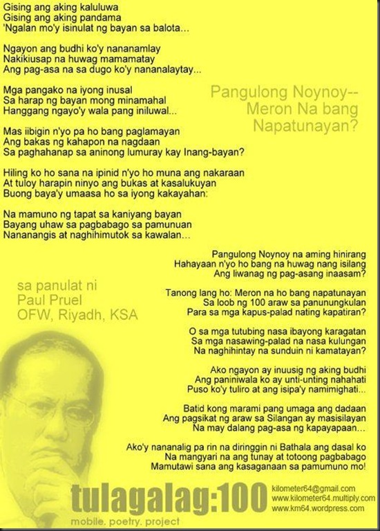 Poem for first 100 days of President Noynoy Aquino