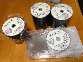 Japanese Sign Language Exodus 1-13 DVDs