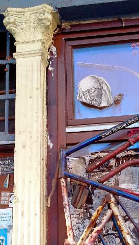 Fahradteile in Fenster und Türen in Altona