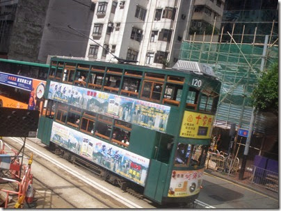Wayward Hong Kong