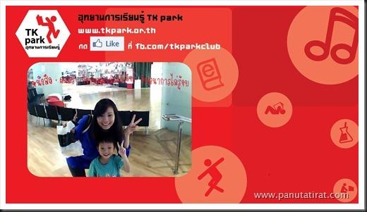 2012722123418_panu@panutatirat.com