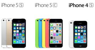 daftar apple iphone