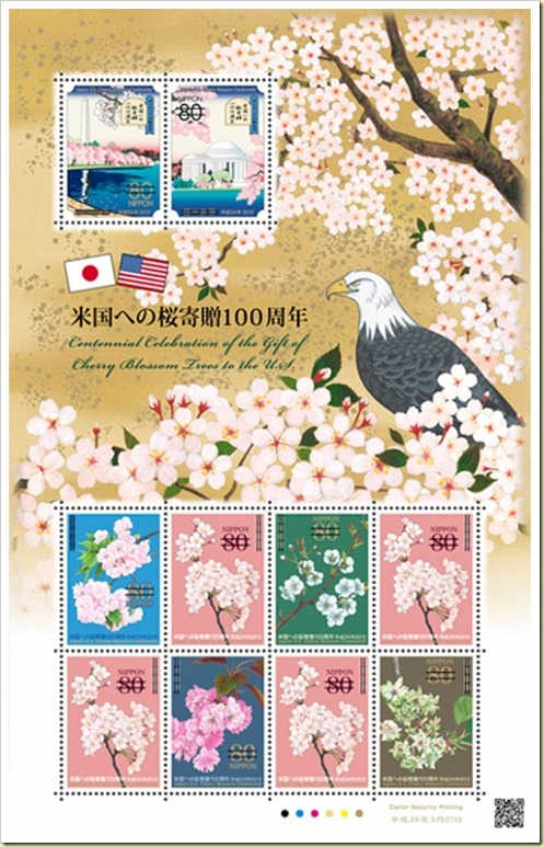 japan (404x640)