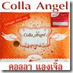 Colla Angel (คอลลา แองเจิ้ล )