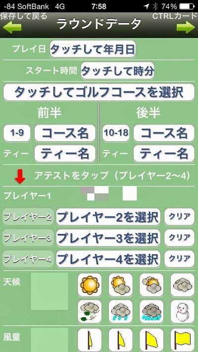 2013_11_23_ 9_43.jpg