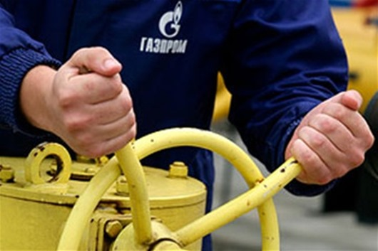 Gas_Ukraine