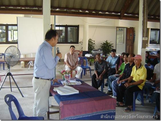 การถ่ายทอดเทคโนโลยีการใช้ปุ๋ยเพื่อลดต้นทุนการผลิตของเกษตรกร