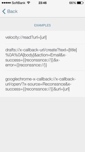 Reconnaissance rss reader feed wrangler ios4