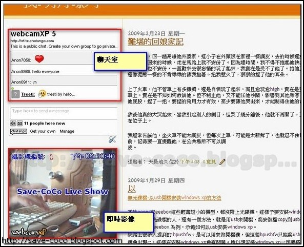 webcamxp 14-30-41.jpg
