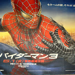 even spiderman made it to akihabara in Akihabara, Tokyo, Japan