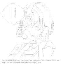 [AA]Aoki Kou Telephone (Bakuman)