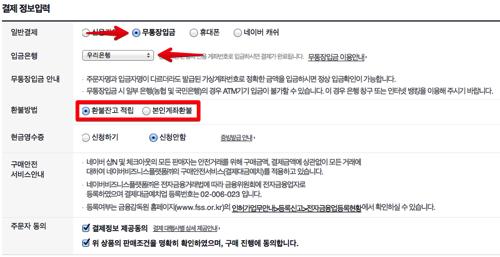 Naver20140224232601