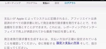 20131210091856.jpg