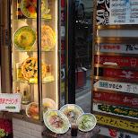 miami pizza in akihabara in Akihabara, Tokyo, Japan