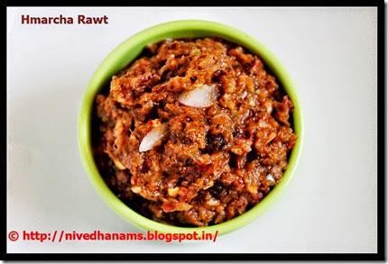 Mizoram - Hmarcha Rawt
