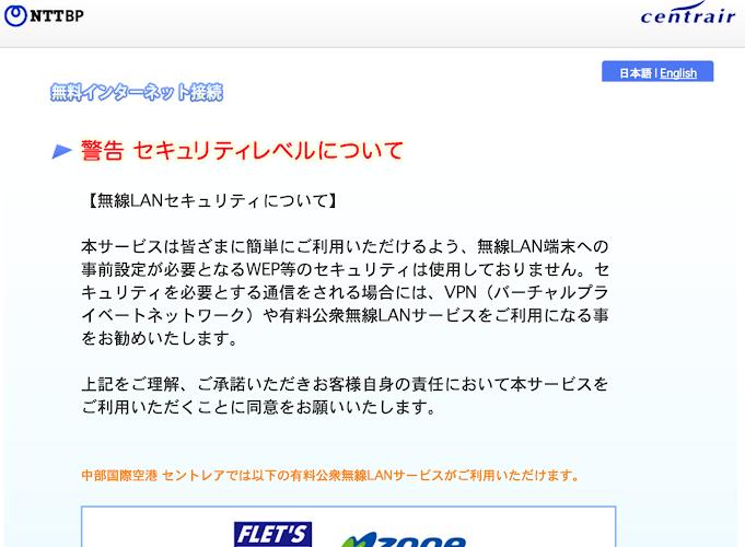 スクリーンショット 2013-08-17 13.33.28.png