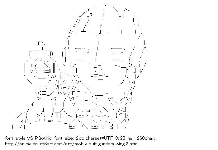 Mobile Suit Gundam Wing,Zechs Merquise