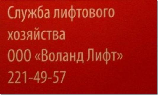 2ce98f4f044a092e7cc6d539ea6_prev