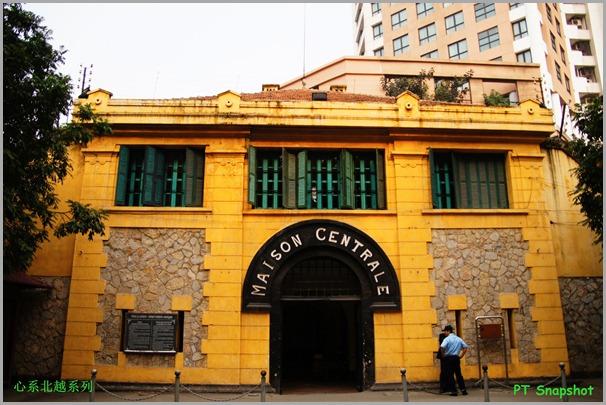 Maison Centrale
