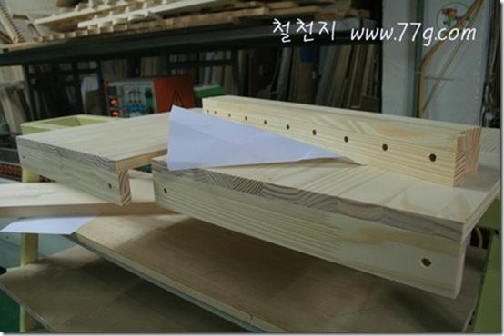 철천지 사장 김민석 입니다.: 홀 가공된 기둥과 거기에 딱맞는 ...