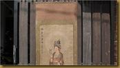Lukisan Dewi Kwan im - atas