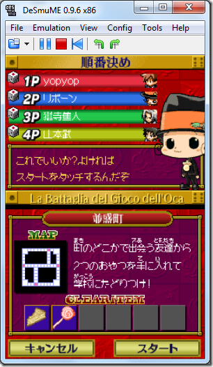 Free Download [NDS] Katekyo Hitman Reborn! DS Bongole Shiki Taisen Battle Sugoroku (Japan)