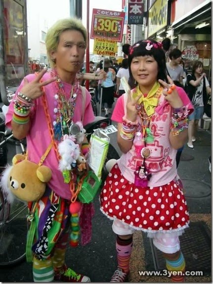 crazy-japanese-people-030