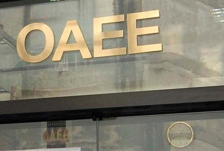 Σήμερα το επίδομα αδείας του ΟΑΕΕ (6-8-2012)