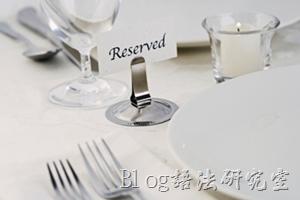 經營餐廳官網的一些觀念