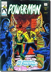 P00018 - Powerman v1 #18