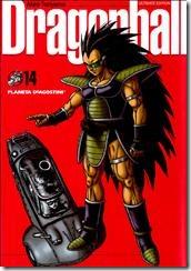 P00014 - Akira Toriyama - Dragon B