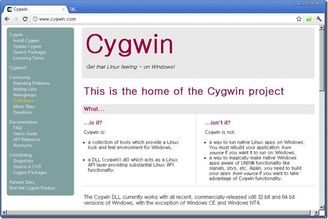 그림 1. cygwin 홈페이지