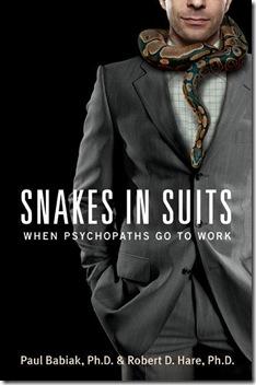 «Змеи в костюмах»