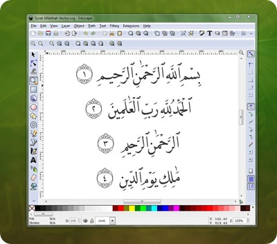Free Download Surat Al Fatihah Naskh  Vector
