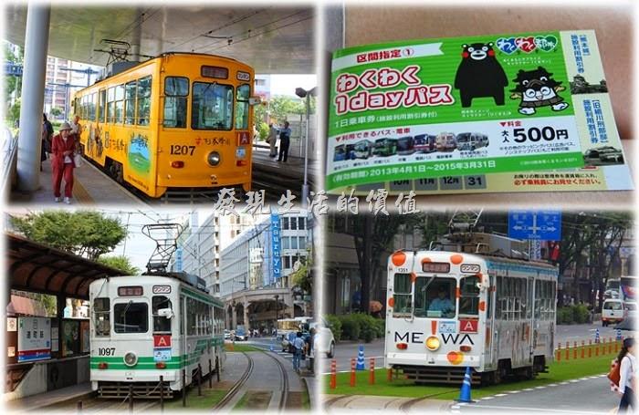 想不到在日本的【熊本】還留存著這種早時候的電車,以現在的角度來看,這種電車所消耗的能源確實比現在大部分使用汽油或柴油的車子乾淨多了,至少城市內沒有空氣污染。