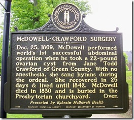 McDowell-Crawford Surgery side of marker #2281, Danville, KY