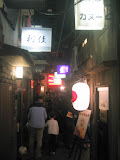 Re-creation of alleys filled with shops in the Ramen Museum.