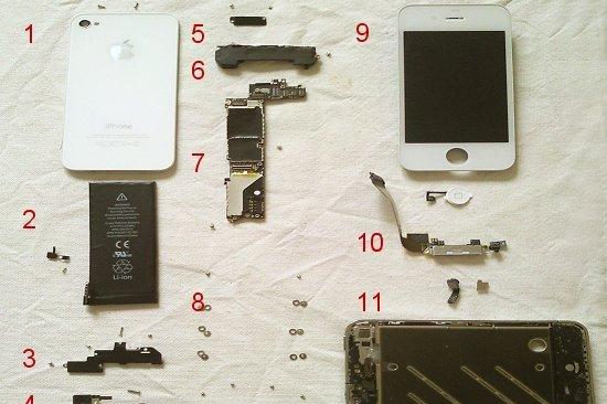 iphone40.jpg
