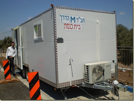 2013-07-28 Chabad Highway Shul 001