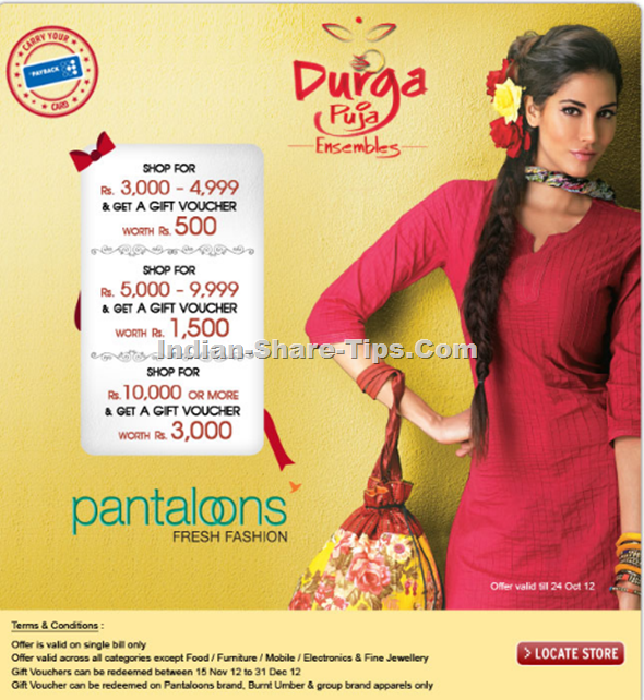 Pantaloons Durga Pujo Offer