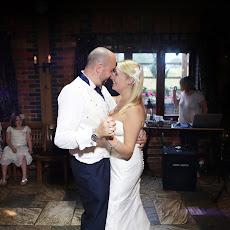 half-moon-windlesham-wedding-photography-LJPhoto-WCM-(37).jpg