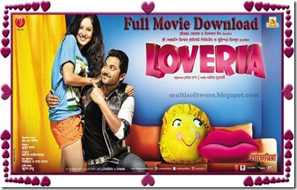 Images of Loveria Bengali Full Movie Dvdrip Mkv Free Download