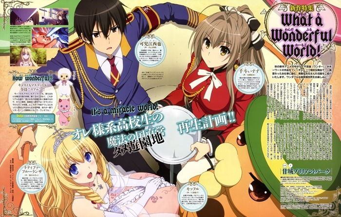 Amagi-Brilliant-Park_anime_003