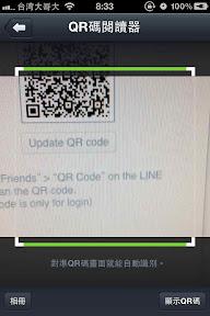 line-06.jpg